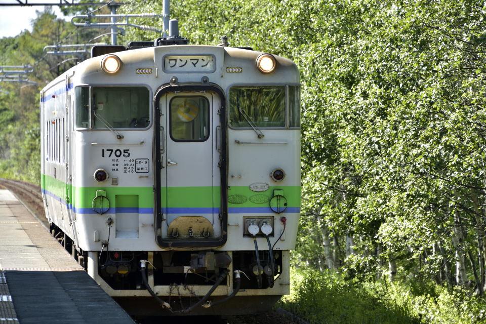 14:33発 夕張駅行き