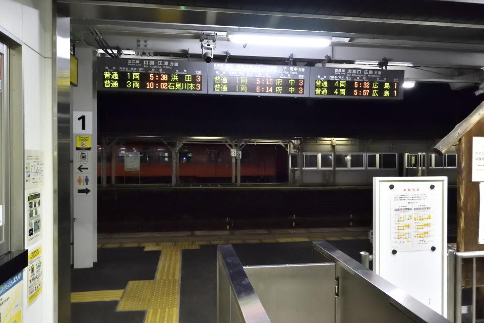 【04:41】列車の表示板