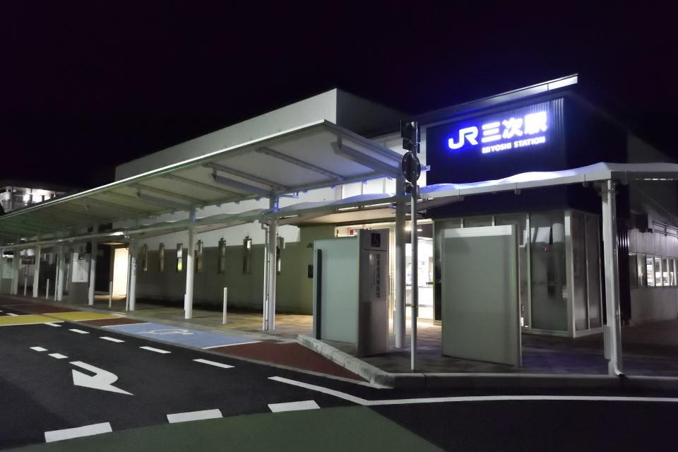 【04:42】三次駅