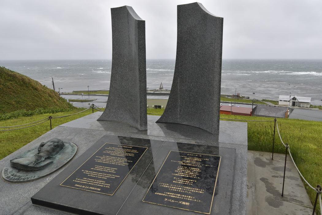 ラ・ペルーズの碑