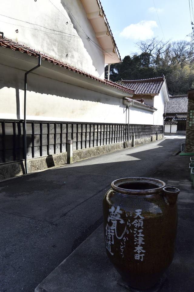 甍街道の入口